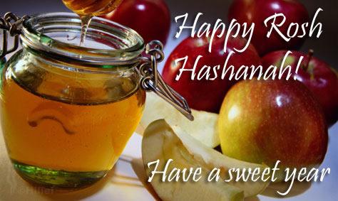 Free Rosh Hashanah Wallpaper 2017