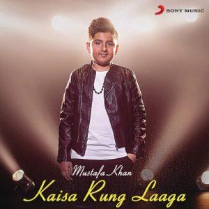 Kaisa Rung Laaga (2016)
