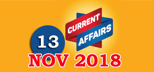 Kerala PSC Daily Malayalam Current Affairs 13 Nov 2018
