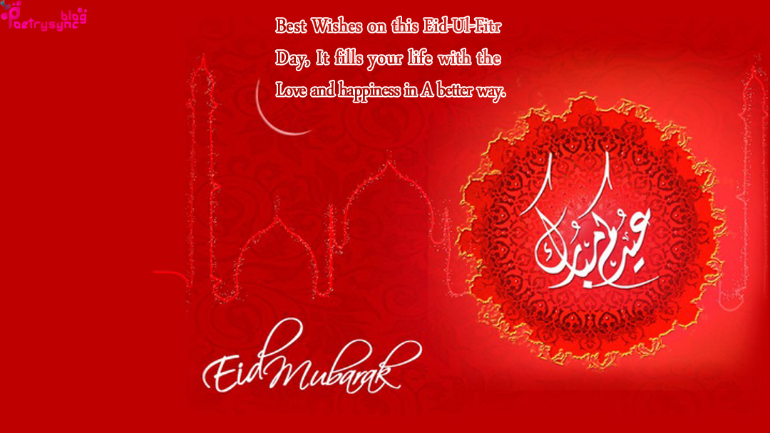 Eid ul fitar greetings cards with eid mubarak text messages for best wishes on this eid ul fitr m4hsunfo