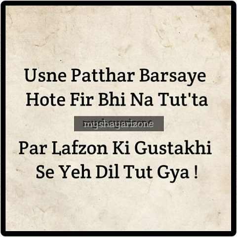 Broken Heart Shayari Lines | Lafzon Ki Gustakhi | Whatsapp Status
