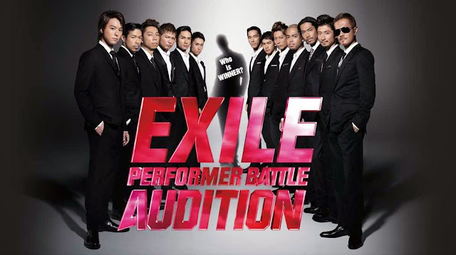 Exile performer battle audition poster