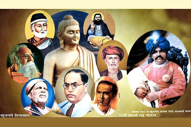 100 Samaj Kalyan Yojana १०० योजना व इतर कार्यक्रम