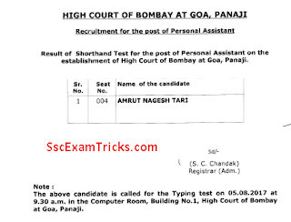Bombay High Court Personal Assistant Result 2017