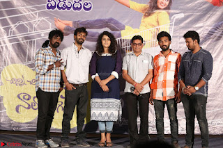 Star Cast of the movie Chinni Chinni Asalu Nalo Regene at its Trailer Launc Exclusive ~  03.JPG