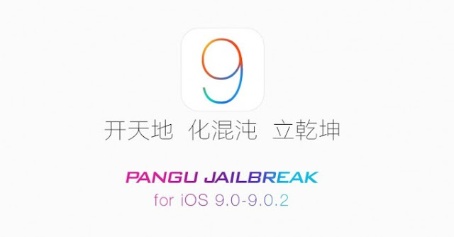 Out iOS 9 jailbreak Pangu 1.2 with bug fixes and new Cydia