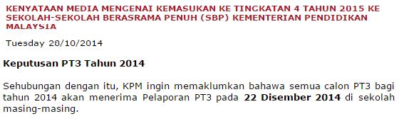 Semakan Keputusan PT3 2014 Online Dan SMS