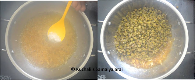 SWEET GREEN GRAM SUNDAL- SWEET PAYARU SUNDAL