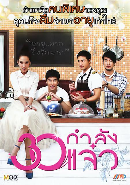 Fabulous 30 (2011) DVDRip Subtitle Indonesia