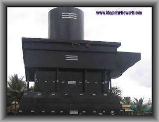 Sankara-Shivlingam