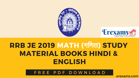RRB JE 2019 Math (गणित) Study Material Books Pdf Download Hindi & English