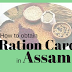 How to Obtain New Ration Card in Assam - Family Identity Cards (FIC) Details