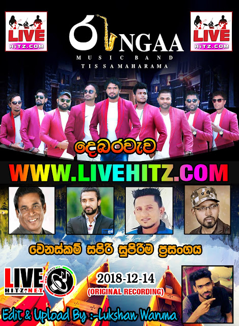 RANGA LIVE IN DEBARAWEWA 2018-12-14