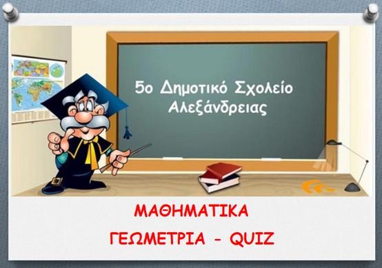http://atheo.gr/yliko/math/geometria.q/index.html