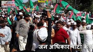 jan-adhikar-rally-bihar-bandh