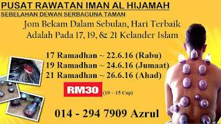 Promosi-Hari-Hari-Sunnah-Ramadhan.jpg
