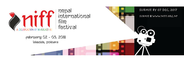 Nepal International Film Festiival NIFF to be Held At Pokhara Nepal 1