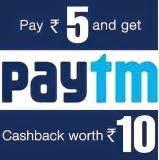 Paytm Cash Wallet Offer