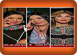 برنامج نفسنة 25-6-2016 مع هيدى و شيماء و بدرية