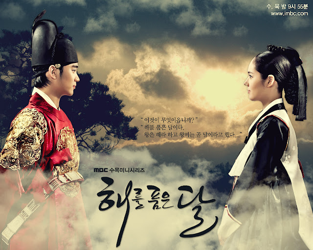 Download Drama Korea The Moon Embracing The Sun Batch Subtitle Indonesia