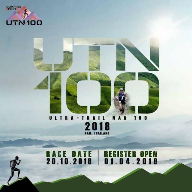 Ultra Trail 100 Nan 2018 in Nan - Thailand