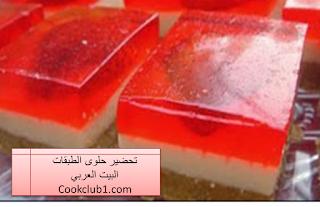 http://www.cookclub1.com/2015/04/blog-post.html