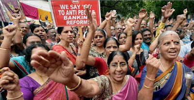 Bankers On Strike For Salary Hike