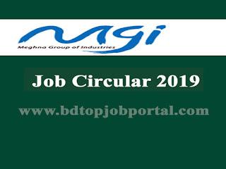 Meghna Group of Industries Security Job Circular 2019