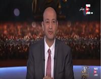 برنامج كل يوم مع عمرو اديب حلقة النهارده 3-7-2017