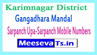 Gangadhara Mandal Sarpanch Upa-Sarpanch Mobile Numbers List Karimnagar District in Telangana State