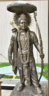 Shree Ram statue model