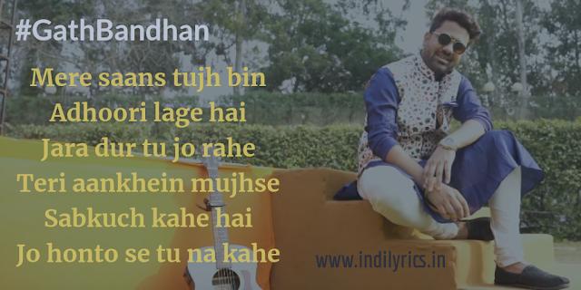 Gathbandhan Huya | Rahul Jain | Lyrics | Quotes | Images