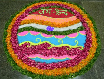 Independence Day Rangoli Designs 2016