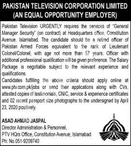 PTV Jobs 2020 Online Apply Pakistan Television Corporation Limited
