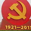 Cina Perluas Kewenangan Partai Komunis untuk Kontrol Media