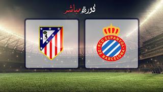 مشاهدة مباراة اتليتكو مدريد واسبانيول بث مباشر 04-05-2019 الدوري الاسباني