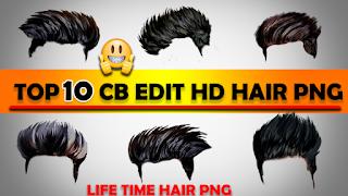 new 2018 cb hair png by maruti editz