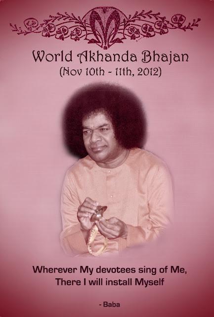 Akhanda+Bhajan+2012.jpg
