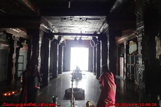 Ammachatram Siva Temple