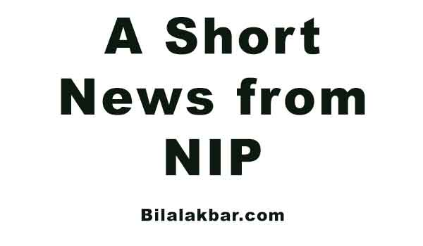 A Short News From NIP Prime Minister Youth Training Program