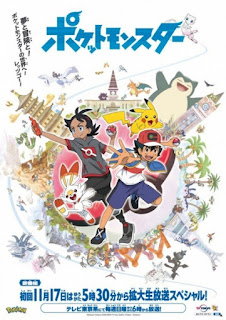 Pokemon (2019) 31  online