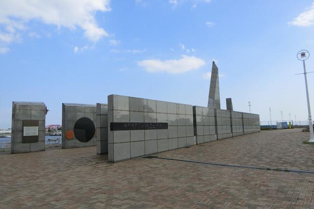 神戸震災メモリアルパーク