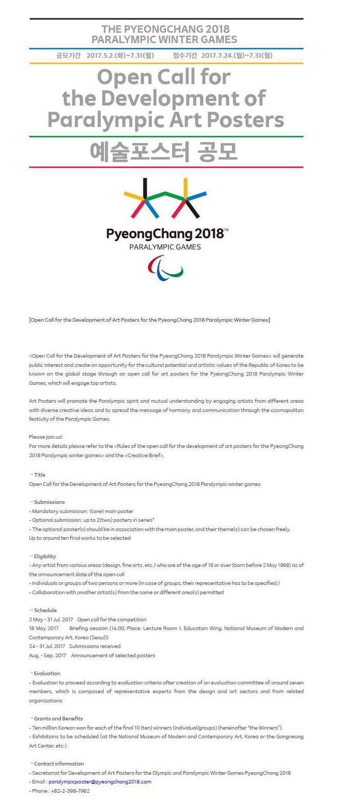 https://www.pyeongchang2018.com/en/paralympics/bbs/notice/standard/view?menuId=744&bbsId=23&cnId=1402&rows=1&pageNo=1&searchOpt=&searchTxt=&sortSeCd=3&mainYn=&mainBbsId=