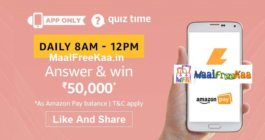 Quiz Time Answer And Win Rs 50000 6th August 2018 - Freebie