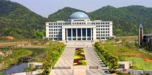 22413753825 zhejiang university - Apply for undergraduate scholarship at Zhejiang University