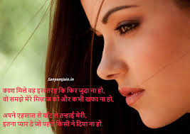 sad shayari with girl images