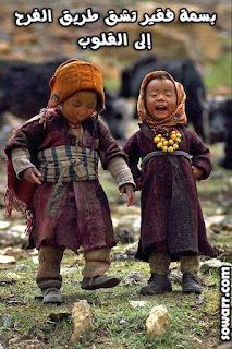 صور عن الفقر