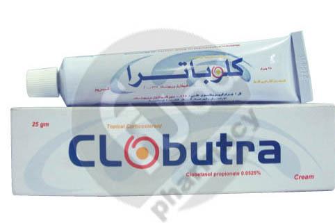 سعر ودواعى إستعمال كريم كليوباترا Clobutra لتفتيح البشره