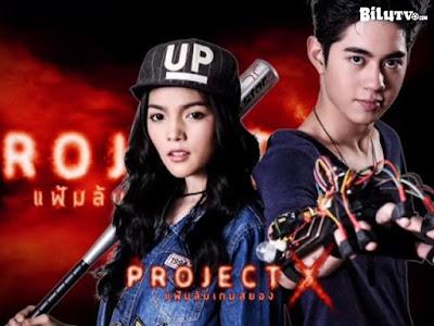 Project X – Trò Chơi Kinh Hoàng