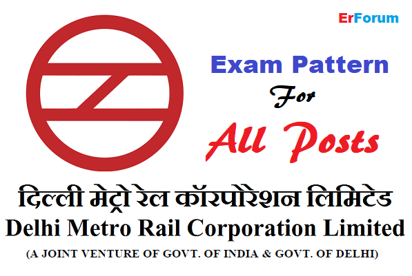 dmrc-exam-pattern-all-posts